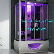 تعمیر وان جکوزی در زعفرانیه-09121507825-تعمیر کابین دوش
